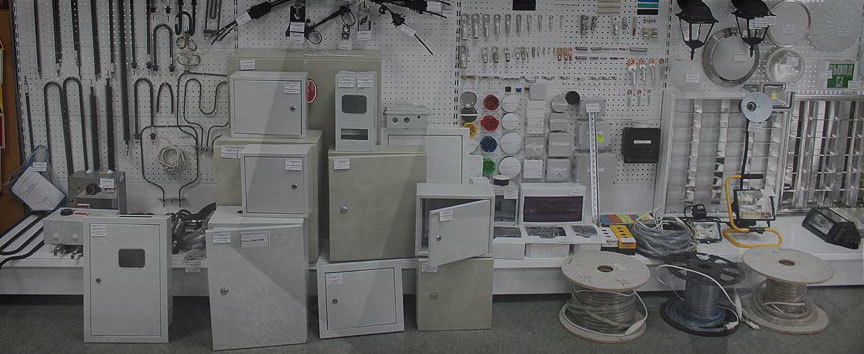 Електрокабельна продукція